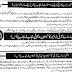 Punjab Police Jobs Punjab Police Constable Jobs