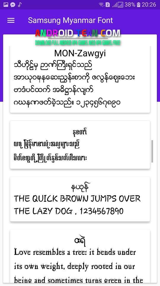 Samsung Myanmar Font 1.0.0 APK