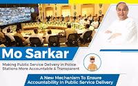 mo sarkar scheme