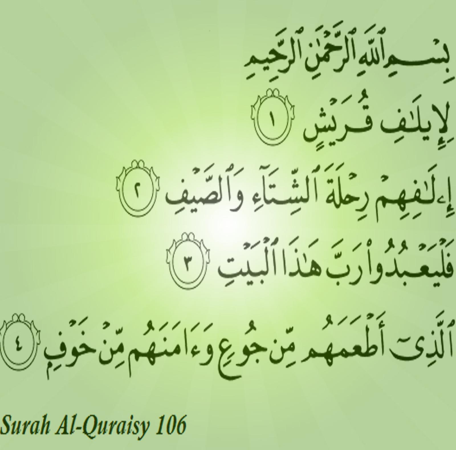 Kumpulan Surat Pendek Al Quran Surat Al Quraisy