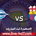 مباراة برشلونة وديبورتيفو ألافيس بث مباشر بتاريخ 31-10-2020 الدوري الاسباني