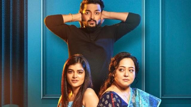 Cheeni Bengali Movie Free Download & Watch Online, Release Date, Cast
