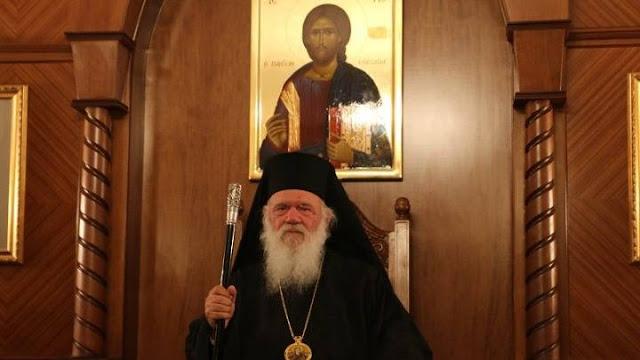 Ο Ιερώνυμος αναγνώρισε την Αυτοκέφαλη Εκκλησία της Ουκρανίας