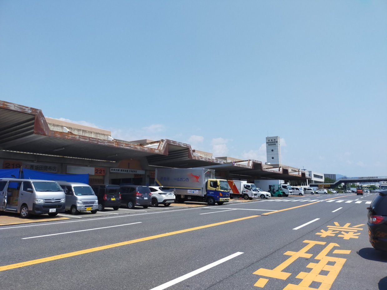 広島市中央卸売市場・内部の様子