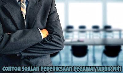 Contoh Soalan Peperiksaan Pegawai Tadbir N41 (Pulau Pinang)
