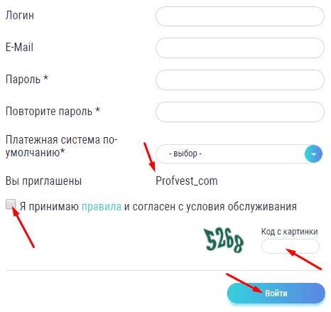 Регистрация в Neural Finance 2
