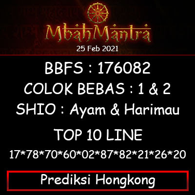 Prediksi Angka Hongkong 25 Februari 2021