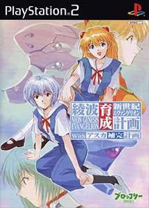 Descargar Shinseiki Evangelion Ayanami Ikusei Keikaku with Asuka Hokan Keikaku (Limited Edition) PS2