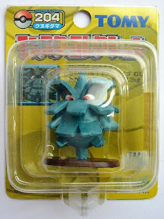 Pineco figure Tomy Monster Collection yellow package series