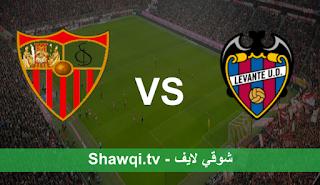 مشاهدة مباراة اشبيلية وليفانتي اليوم بتاريخ 21-4-2021 في الدوري الاسباني