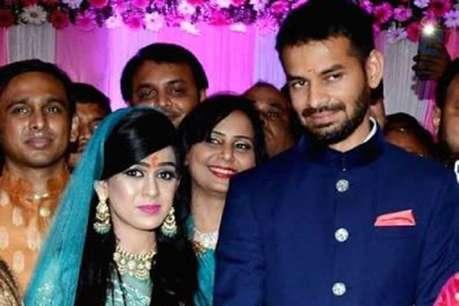 Tej Pratap Yadav wife