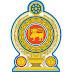 இலங்கை அரச ஊழியர்களுக்கு ரூபா பத்தாயிரம் வரை சம்பளம் அதிகரிக்க வாய்ப்பு