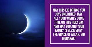 eid mubarak quotes images