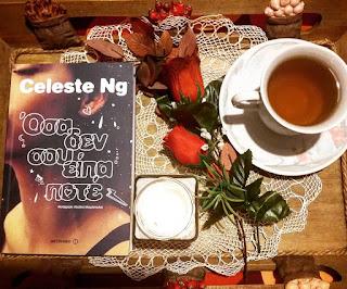 Όσα Δεν Σου Είπα Ποτέ της Celeste Ng κριτική βιβλίου