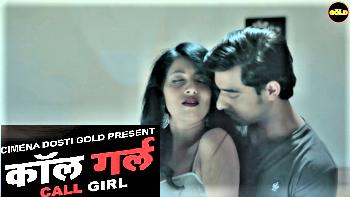 Call Girl (2021) - CinemaDosti Originals Hindi Short Film