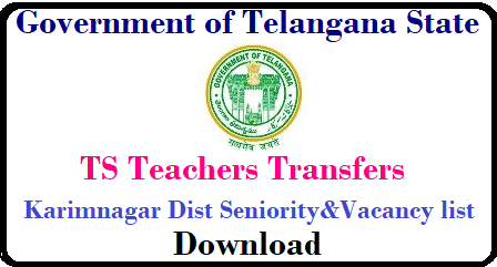 Karimnagar Dist Transfers SGT GHM SAs LPs PET Seniority and Vacancy List Download TS Teachers Transfers Vacancy and Seniority List of Karimnagar Dist will be placed time to time in DEO Karimnagar Official website. Online Application Form for Telangana Teachers Transfers is made available at www.cdse.telangana.gov.in. Karimnagar Vacancy list of Secondary Grade Teacher School Assistant Telugu Hindi English Maths Physical Science Bio Science and Social Studies Language Pandits Physical Education Teacher GHM in DEO KNR website karimnagar-dist-transfers-sgt-ghm-sa-lp-pet-seniority-vacancy-list-deo-website-download/2018/05/karimnagar-dist-transfers-sgt-ghm-sa-lp-pet-seniority-vacancy-list-deo-website-download.html