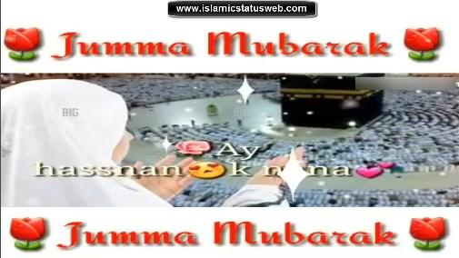 Jumma Mubarak Status - Whatsapp Status Video Download