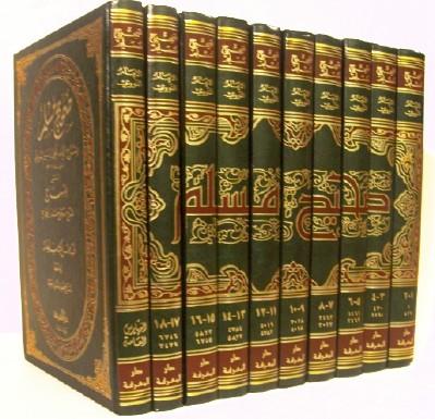 Tafsir Al Baqarah Ayat 8-16