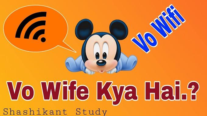 VoWifi Kya Hai - VoWifi Phone Me Enable Kaise Kare