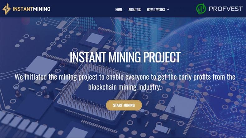 Instant Mining: обзор и отзывы HYIP-проекта