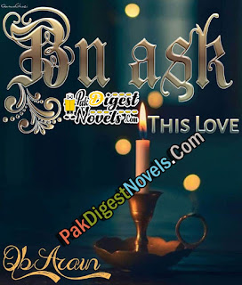 Buask (Complete Novel) By Qudsia Baber Arain