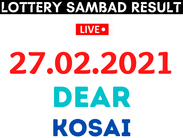 Today Nagaland State Lottery Result