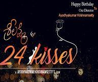 Sri Lakshmi And 24 Kisses Songs Download,Sri Lakshmi And 24 Kisses Mp3 Songs, Sri Lakshmi And 24 Kisses Audio Songs Download, Sri Lakshmi And 24 Kisses Songs Download,Sri Lakshmi And 24 Kisses 2017 Telugu movie Songs, Sri Lakshmi And 24 Kisses 2017 audio CD rips