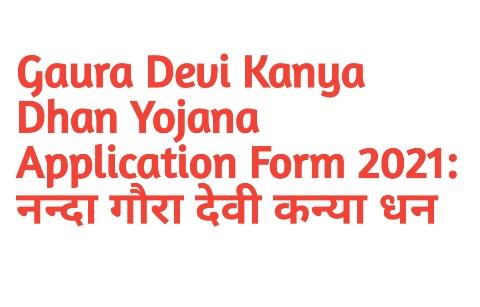 Gaura Devi Kanya Dhan Yojana