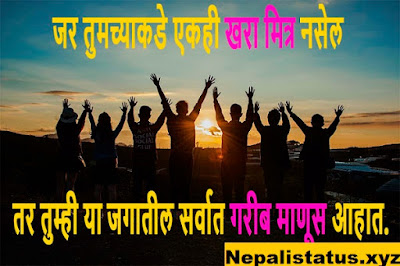 dosti-status-in-marathi-video-download