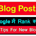 Top 16 Tips Blog Post ko Google Me Rank Kaise Kare In Hindi