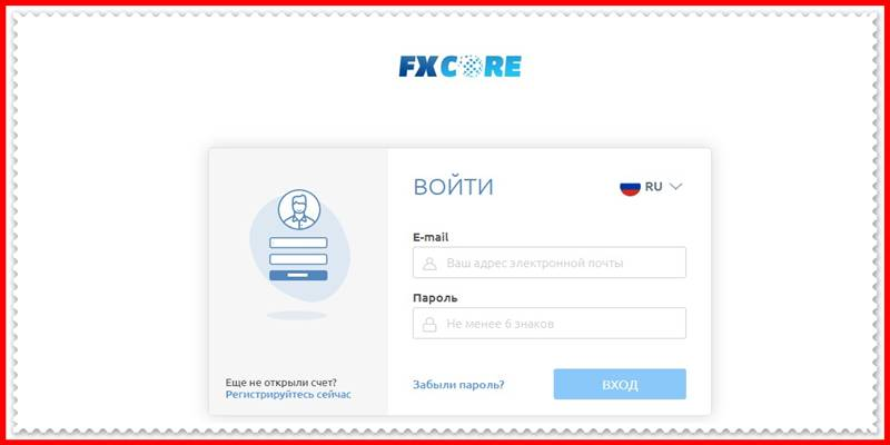 Мошеннический сайт fxcore.co – Отзывы, развод, мошенники! Fxcore