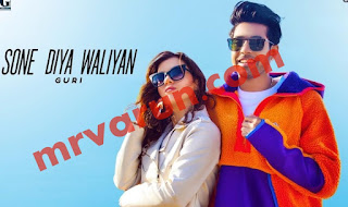 Sone Diya Waliyan | Guri mp3 Song Download