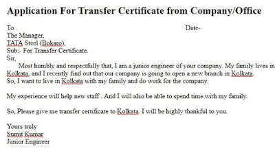 application for transfer certificate from office company