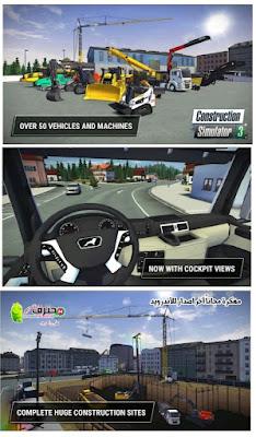 تحميل لعبة Construction Simulator 3 للأندرويد اخر اصدار