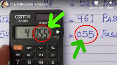 Thai Lottery tips VIP free Facebook timeline Trick 01 July 2019