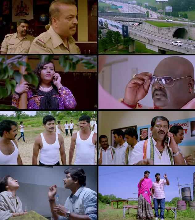 Tyson Ek Police Officer 2016 Hindi Dubbed 480p HDRip