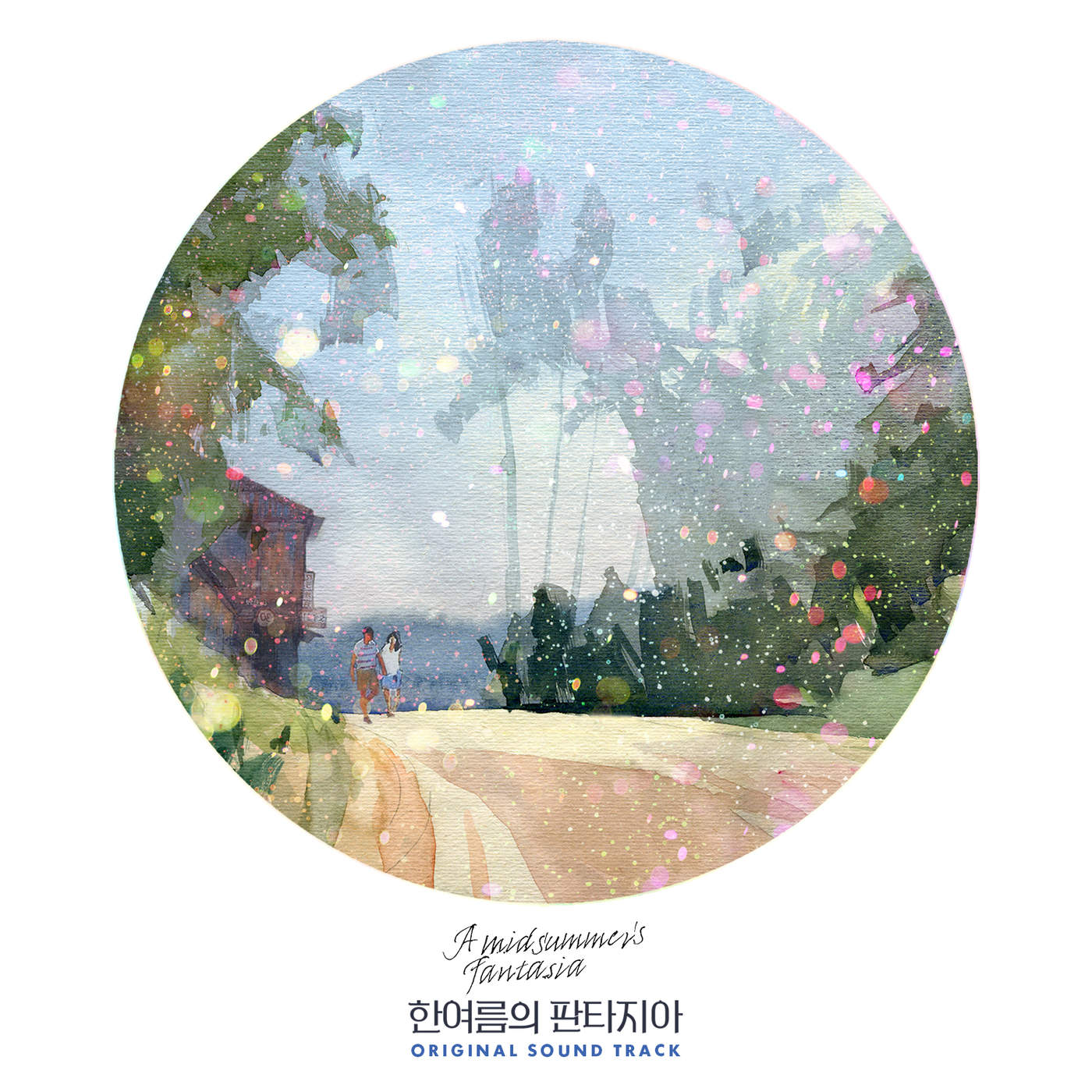 Minwhee Lee – A Midsummer's Fantasia – Single