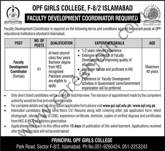 www.opf.org.pk Jobs 2021 - OPF Girls College Jobs 2021 in Pakistan