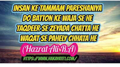 https://www.hakayate1.com/