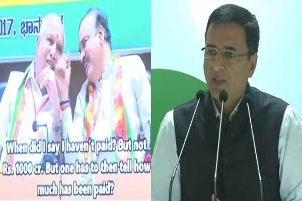 कांग्रेस ने बीजेपी पर लगाया बड़ा आरोप 'BJP नेता खाते भी हैं और खिलते भी हैं': पढ़ें क्यों?