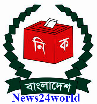 Dhaka-201. 5 candidates are contesting in the by-election