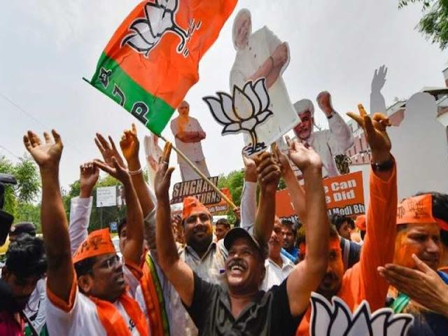 Bharatiya Janata Party Wins 2019 Lok sabha election Again !! NAMO Again