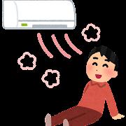 暖房で暖まる人のイラスト