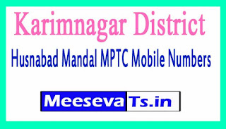 Husnabad Mandal MPTC Mobile Numbers List Karimnagar District in Telangana State