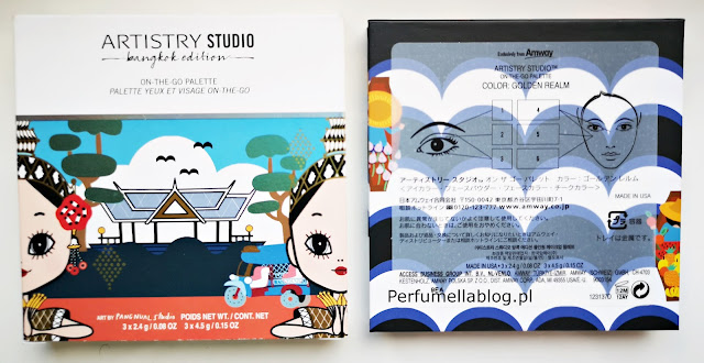 artistry studio bangkok edition 2020