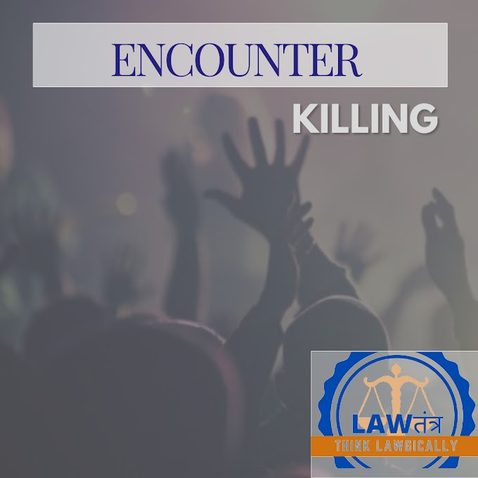 Extra Judicial killings in 21st century