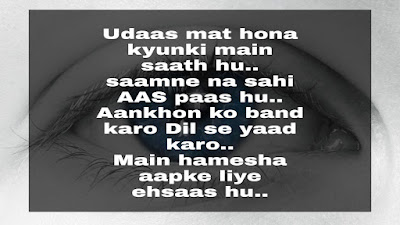 Udaas mat hona - Love Shayari