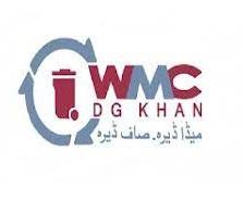Waste Management Company WMC  latest Vacancy 2021