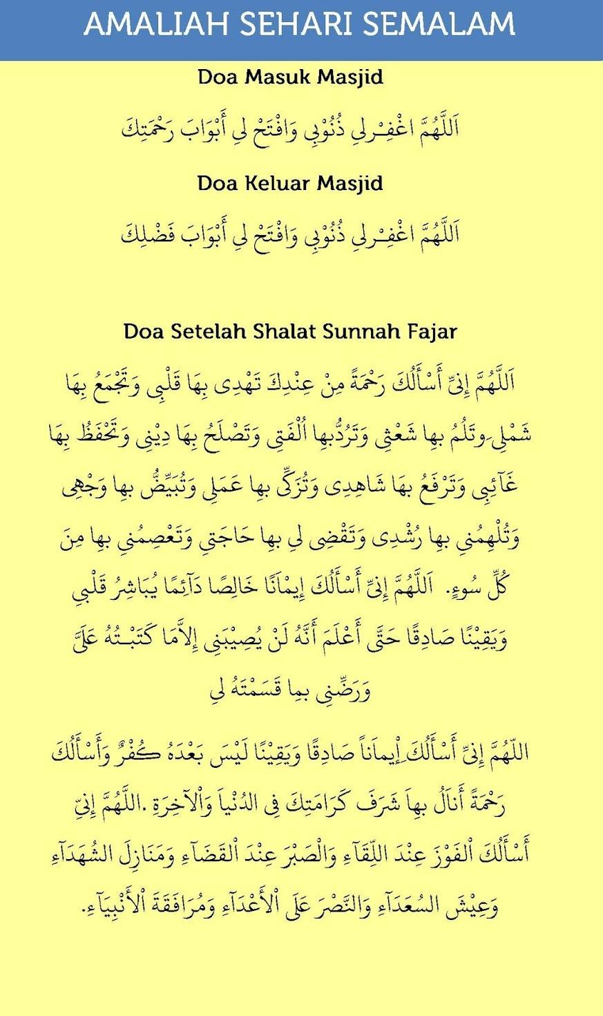 Amaliah Doa Harian (Sehari Semalam) Dalam Kitab Bidayatul Hidayah