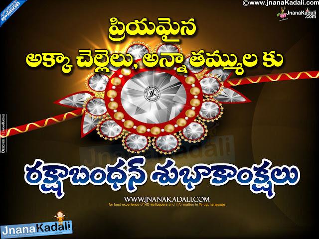 happy rakshabandhan quotes, happy rakshabandhan messages, vector rakhi greetings, rakhi png images free download, rakshabandhan .ai images
